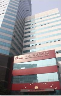 红房子医院门诊大楼远景