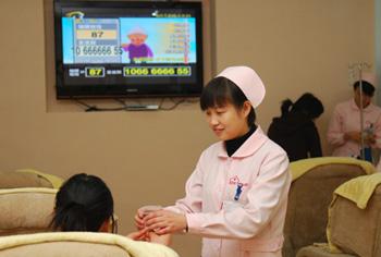 杭州红房子医院患者输液室